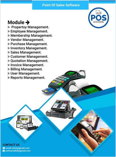 POS Software-amarbazzar