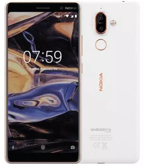 Nokia-7s-plus_amarbazzar