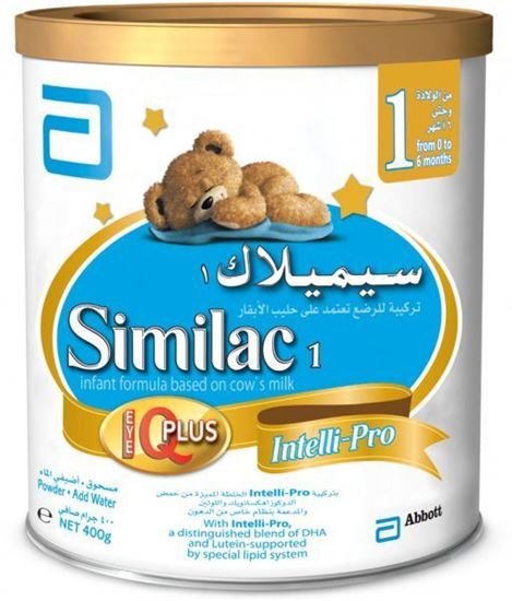 Picture of Similac 1 Infant Formula Milk - 400g