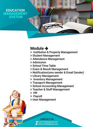 EducationManagement-amarbazzar