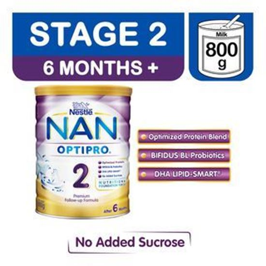 Picture of Nestle Nan Optipro Follow Up Milk Formula - Stage 2