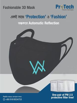 Picture of AW REFLECTIVE MASK