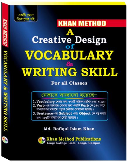 Picture of A Creative Design of Vocabulary & Writing Skill