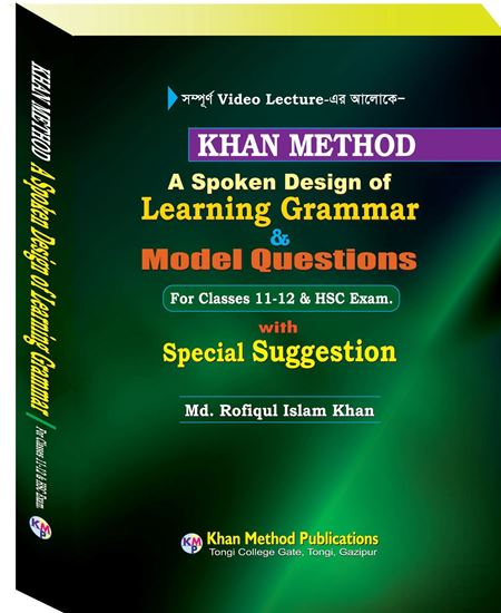 Picture of A Spoken Design of Learning Grammar & Model Questions for HSC-