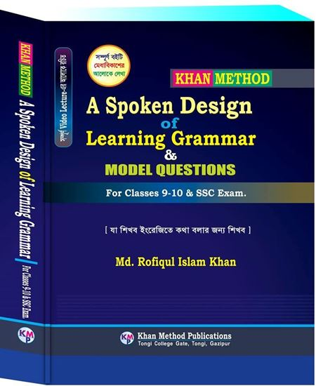 Picture of A Spoken Design of Learning Grammar & Model Questions for SSC