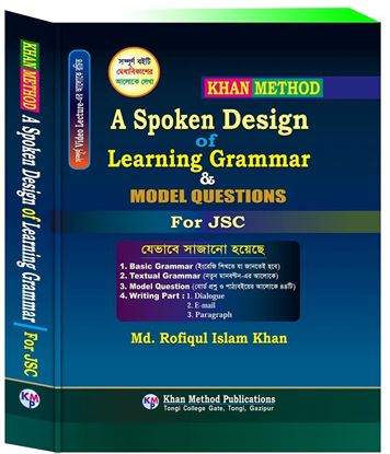 Picture of A Spoken Design of Learning Grammar & Model Questions for JSC