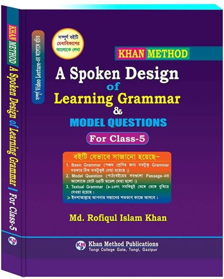 Picture of A Spoken Design of Learning Grammar & Model Questions for Class Five